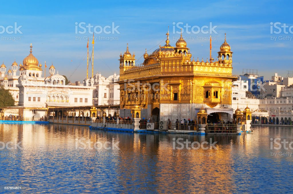 Golden Temple in Amritsar. India stock photo