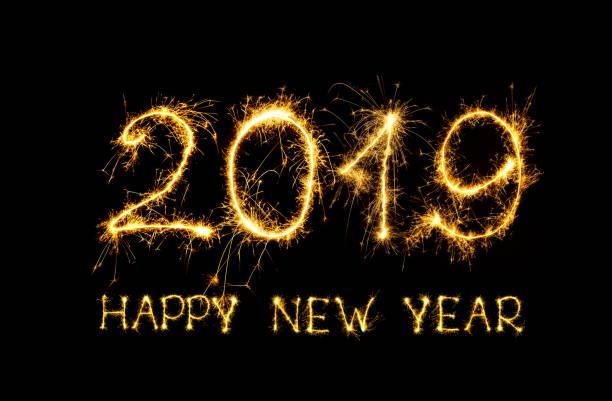 Golden text Happy New Year 2019 stock photo
