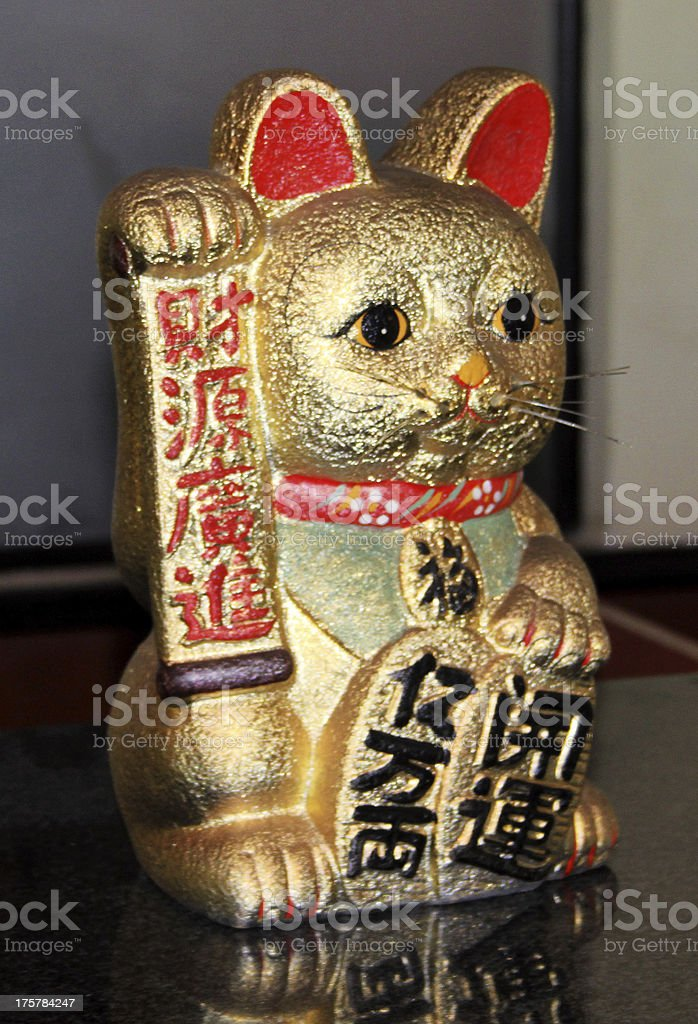Golden Welcome Cat at Chinese Restaurant royalty-free stock photo