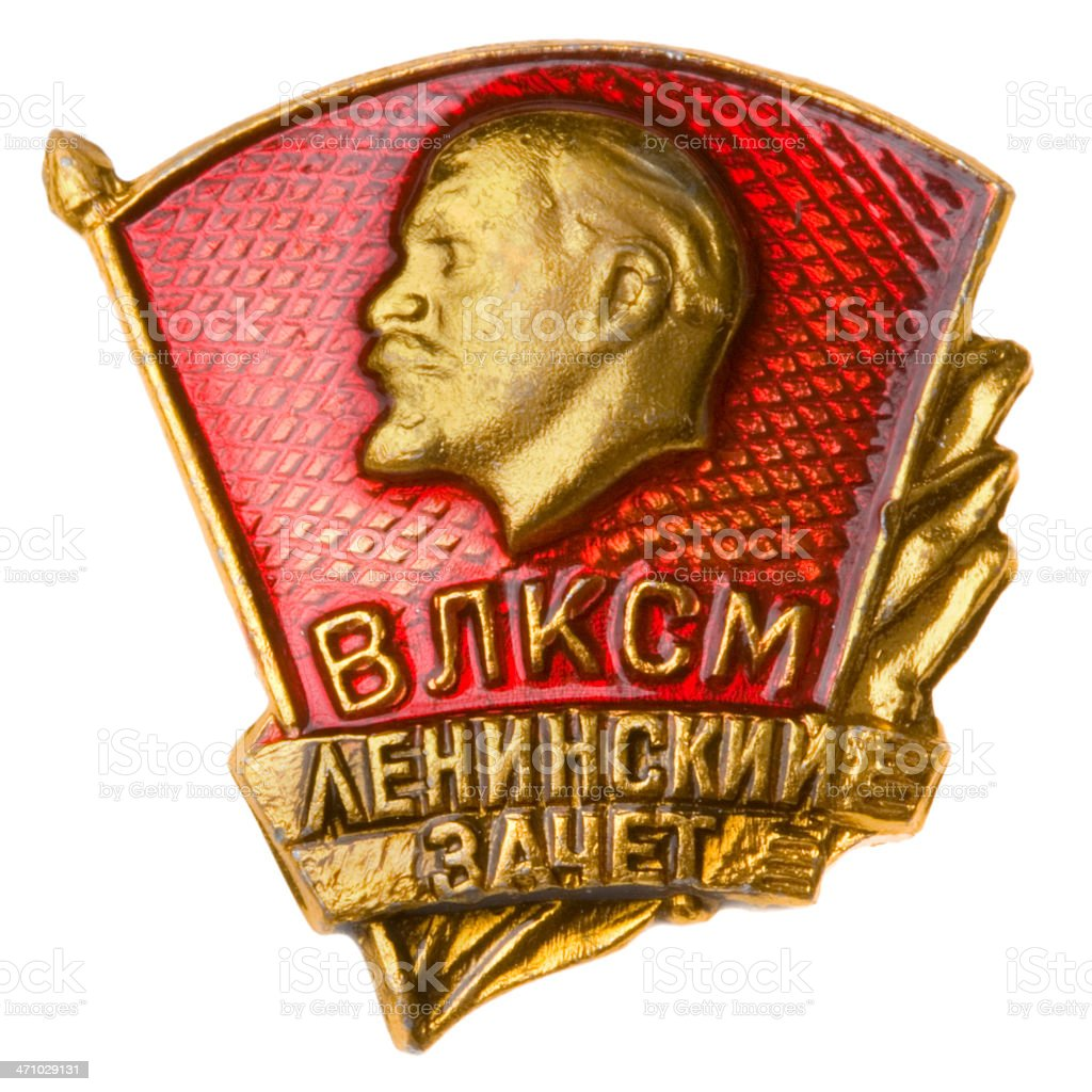 Gold-red Russian pin with profile Lenin royalty-free stock photo