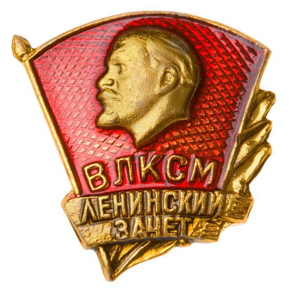Goldred Russian Pin With Profile Lenin Stock Photo - Download Image Now