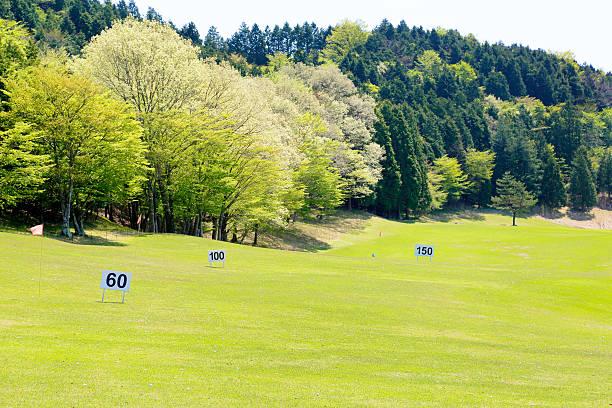 Golf driving range stock photo