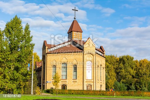 istock Golgofa baptist church on Leskova street in Bibirevo district of Moscow, Russia. 1316318740