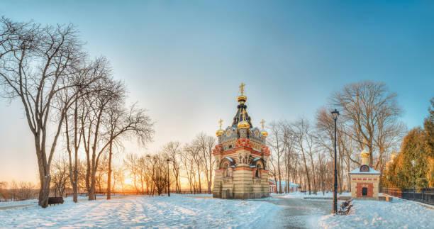 gomel, białoruś. kaplica-grób paskiewicza w parku miejskim w słoneczny zimowy poranek. panorama ze słońcem świeci słońcem - białoruś zdjęcia i obrazy z banku zdjęć