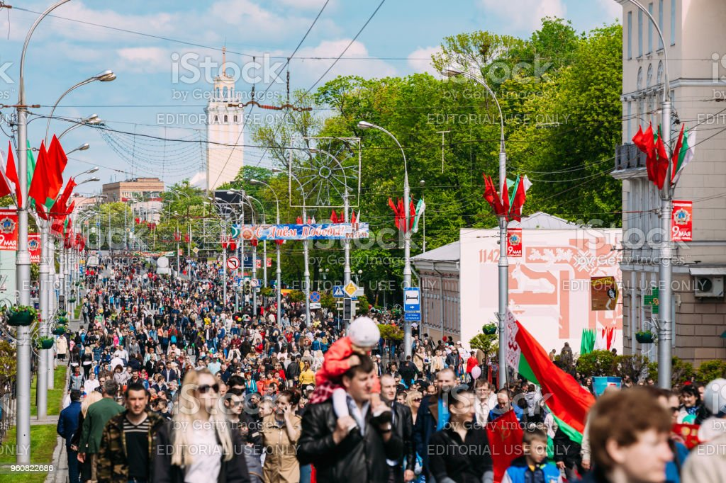Gomel, Belarus. People participating in the parade dedicated to the Victory Day - the 70th anniversary of the Victory in the Great Patriotic War in Gomel, Belarus stock photo