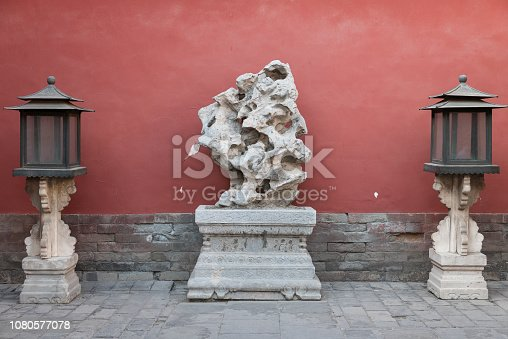 A Gongshi, or Scholar's Rock, in the Forbidden City, Beijing