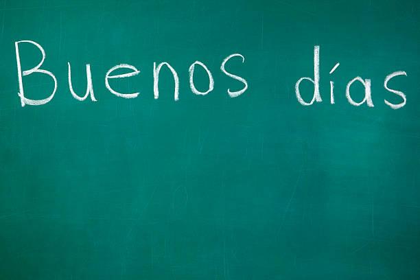 Good Morning in Spanish Language stock photo