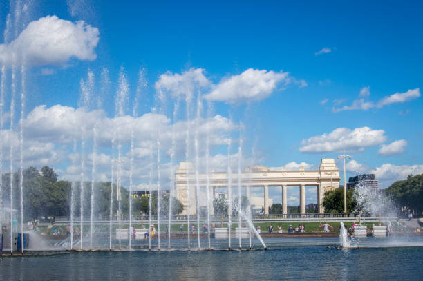 Gorki Park in Moscow on a day in summer, Russia stock photo