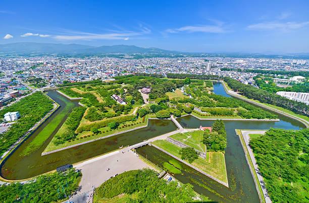 Goryokaku Park. A star fort in Hakodate, Hokkaido, Japan. stock photo