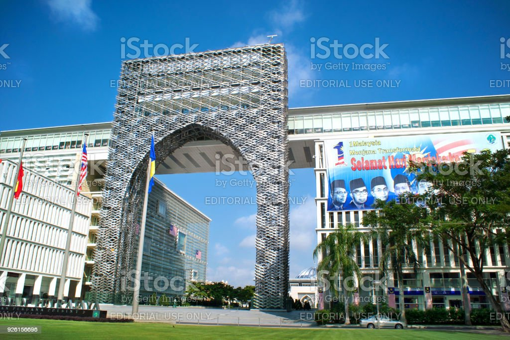 Government building at the superb boulevard Persiaran Perdana in the planned city Putrajaya, south of Kuala Lumpur stock photo