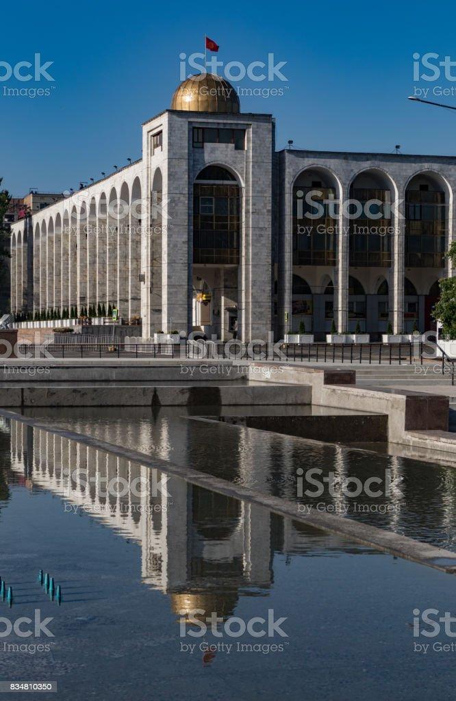 Government building in Bishkek stock photo