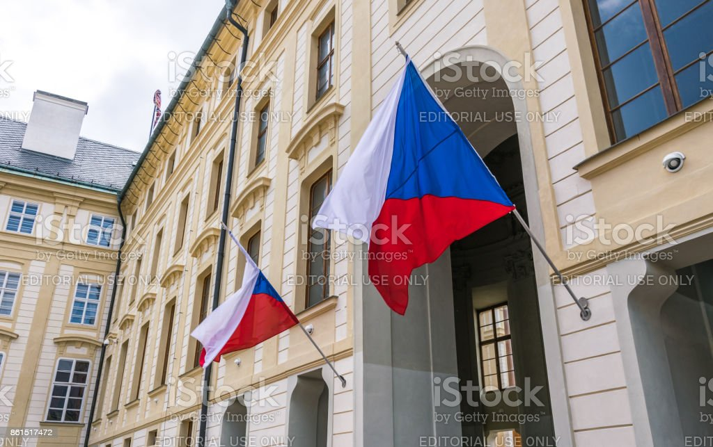 Government building in Prague. Czech Republic, European Union stock photo