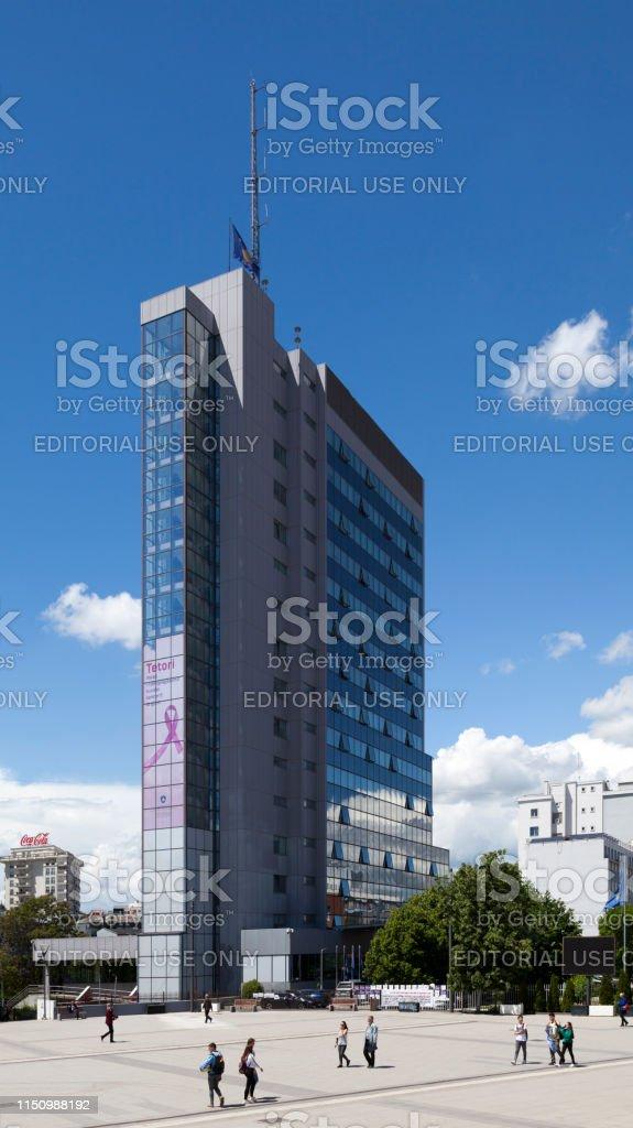 Government building in Pristina stock photo