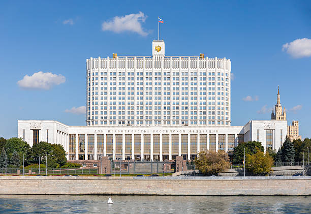 Government building of Russia stock photo