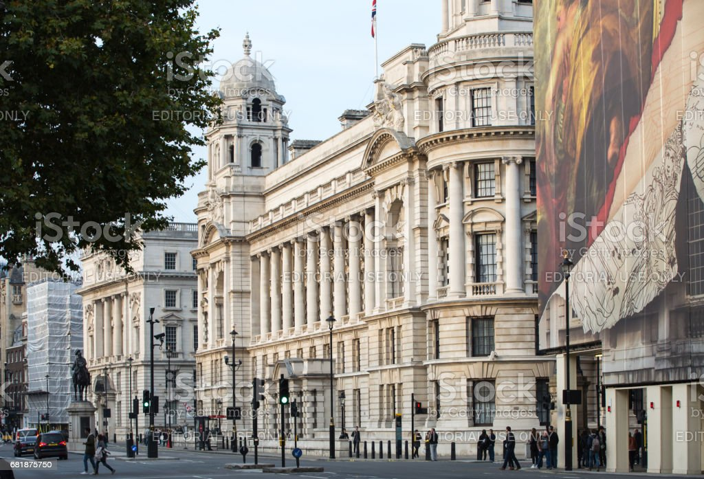 Government buildings at the Whitehall road. London stock photo
