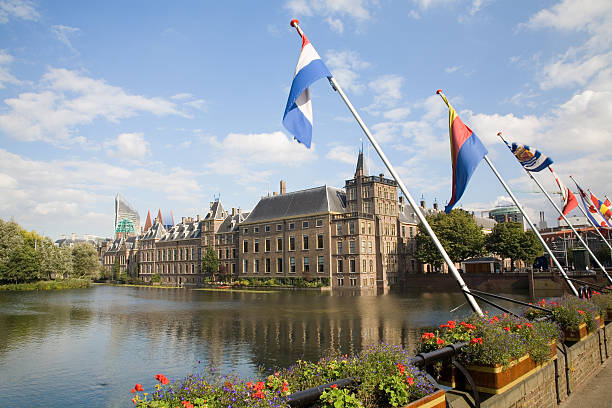 Government buildings in Hague, Netherlands stock photo