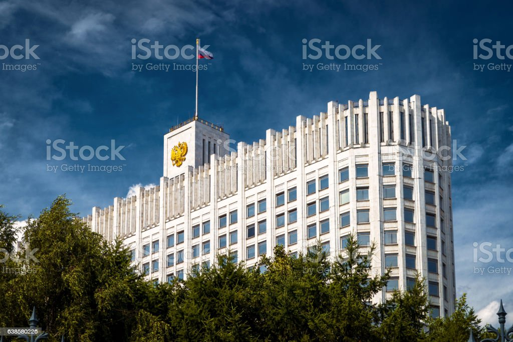 Government House of the Russian Federation in Moscow stock photo