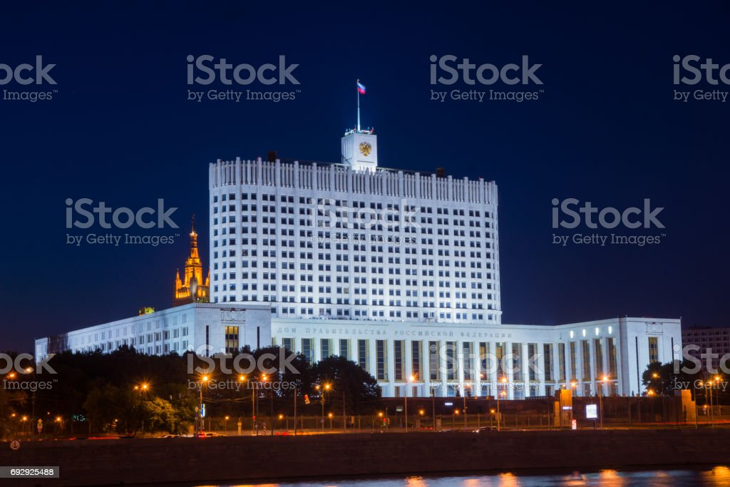 Government House of the Russian Federation stock photo