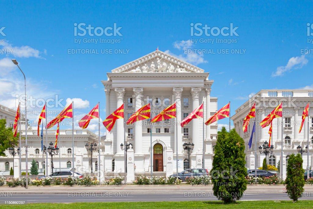 Government of Republic of Macedonia in Skopje stock photo