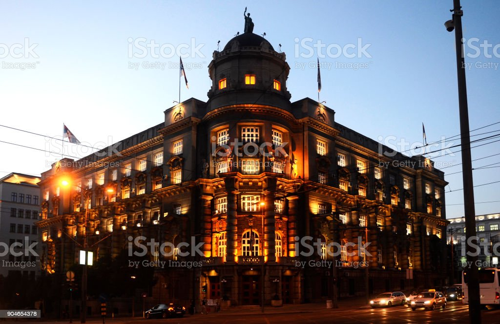 Government of Republic of Serbia stock photo