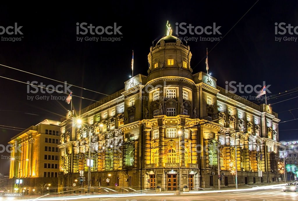 Government of the Republic of Serbia at night - Belgrade stock photo