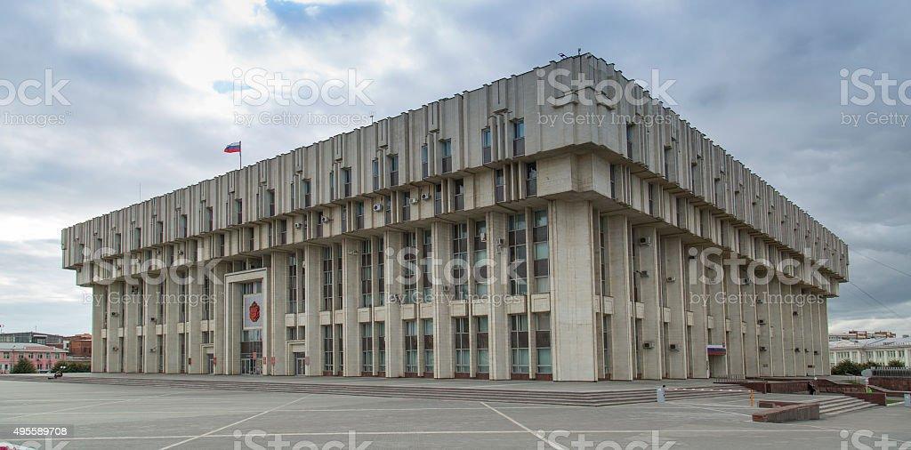 Government of Tula City, Russia stock photo