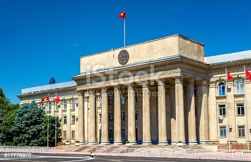 istock Governmental and Presidential Office in Bishkek - Kyrgyzstan 617776972