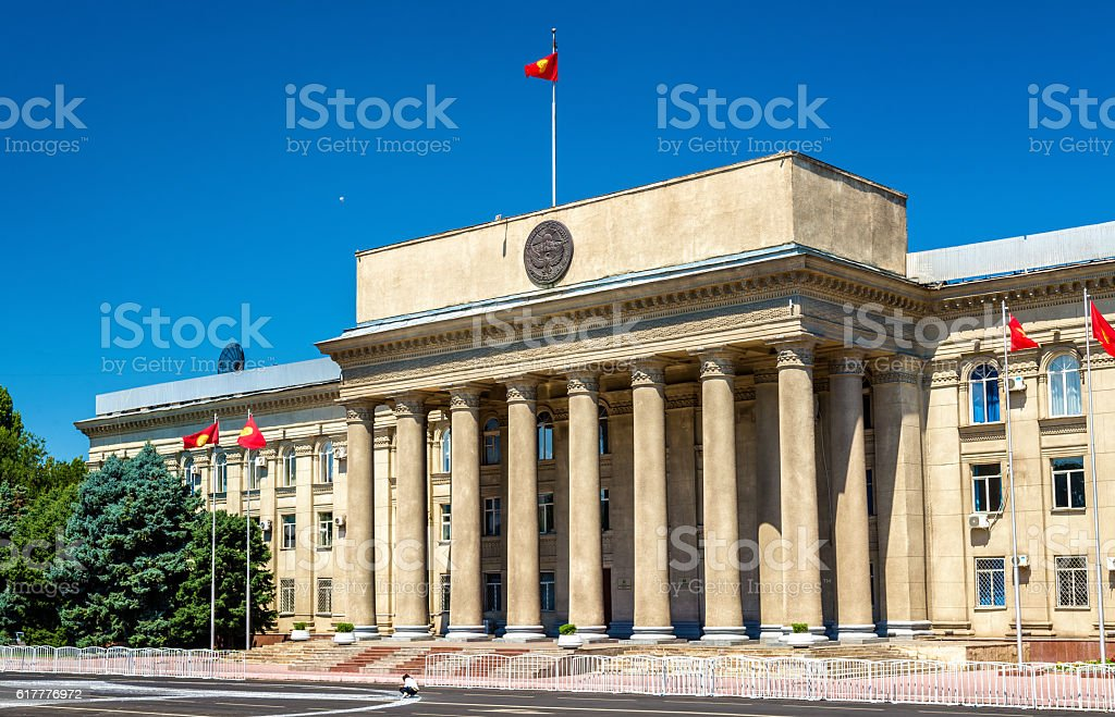 Governmental and Presidential Office in Bishkek - Kyrgyzstan stock photo