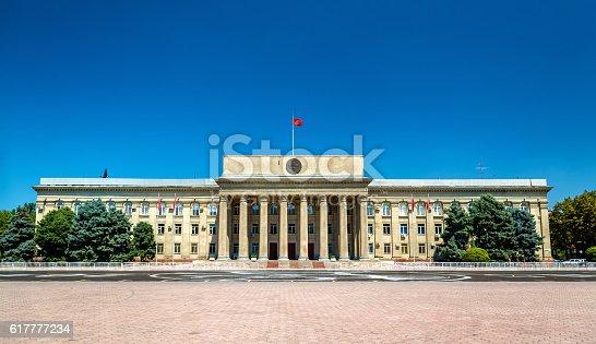 istock Governmental and Presidential Office in Bishkek - Kyrgyzstan 617777234
