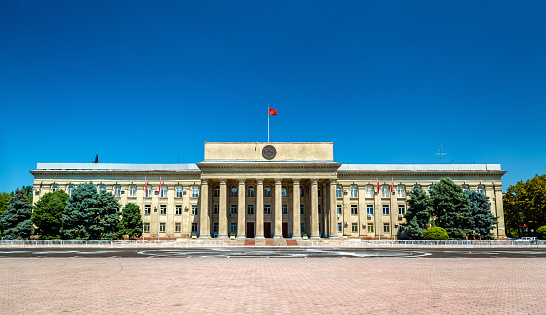 istock Governmental and Presidential Office in Bishkek - Kyrgyzstan 617777234