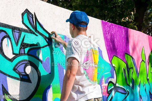 istock Graffiti artist is working 515740709