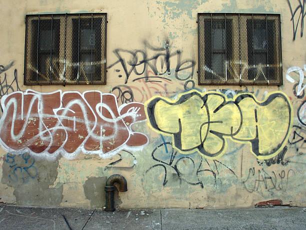 グラフィティの構築 - street graffiti ストックフォトと画像