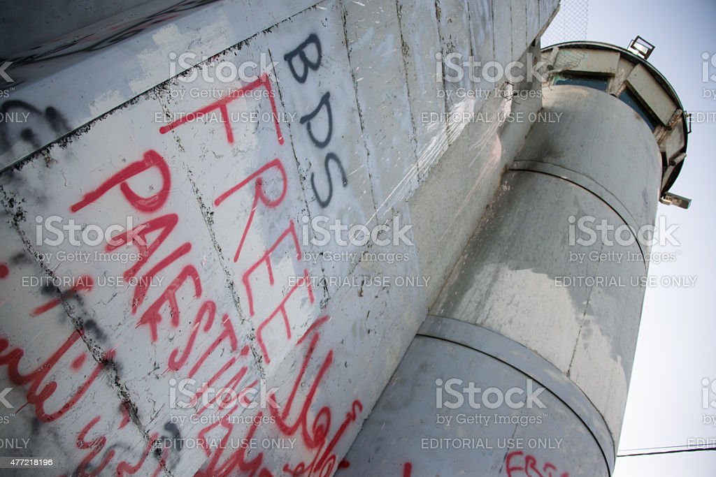 BDS graffiti on Israeli Separation Wall stock photo