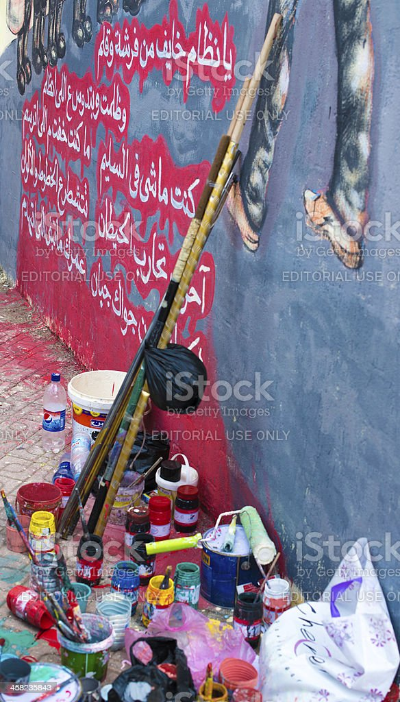 Graffiti on the walls of Tahrir Square royalty-free stock photo