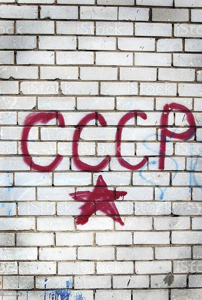 graffity royalty-free stock photo