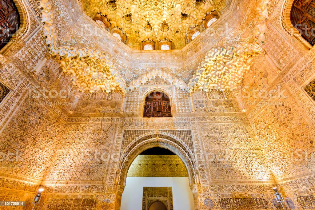 Granada, Andalusia, Spain - Alhambra Palace stock photo