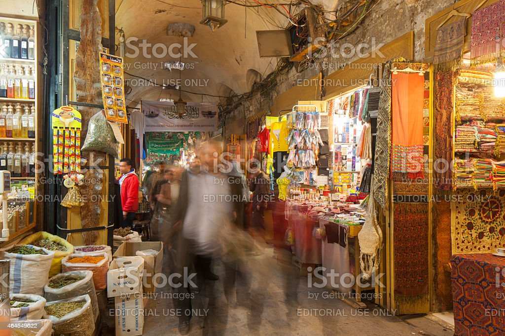 Grand Bazaar d'Alep - Photo