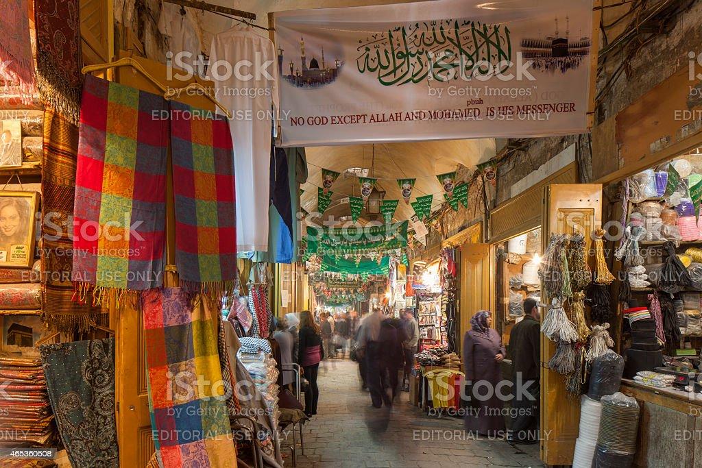 Grand Bazaar of Aleppo stock photo