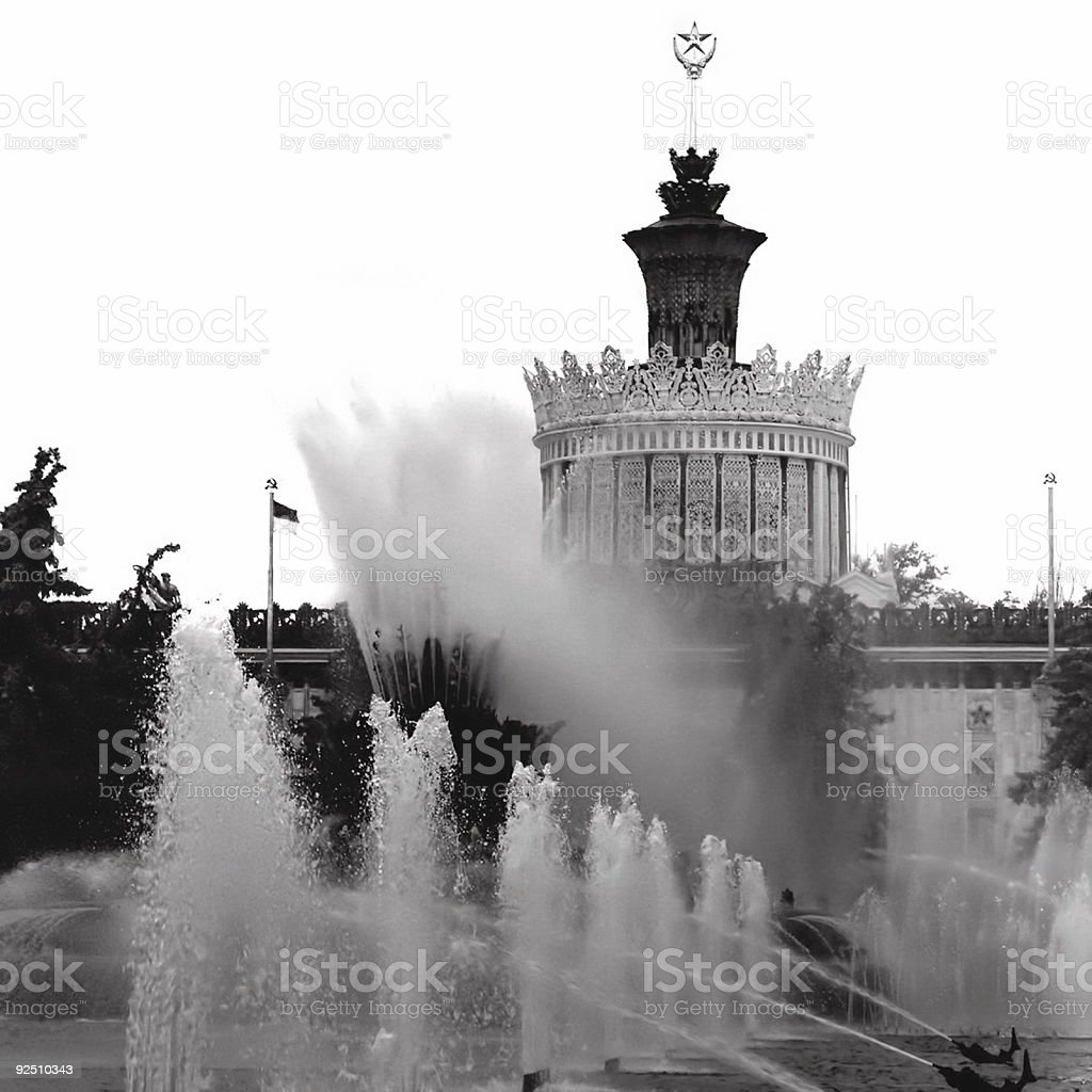Grand Fountain in VDKH , Moscow royalty-free stock photo
