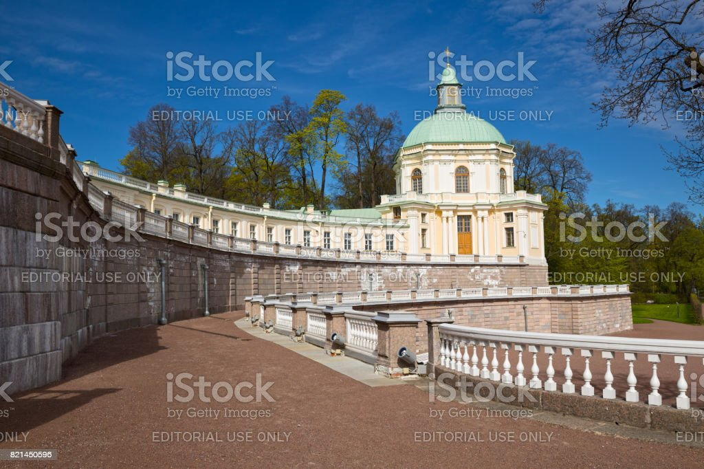 Grand Menshikov Palace stock photo