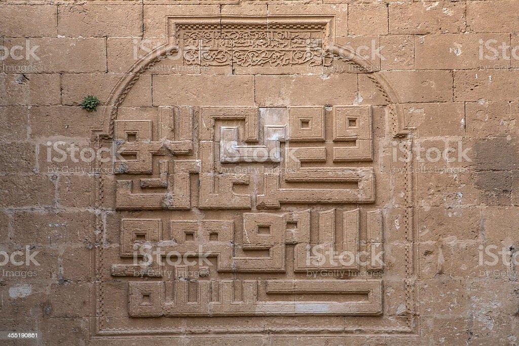 Grand Mosque, Mardin stock photo