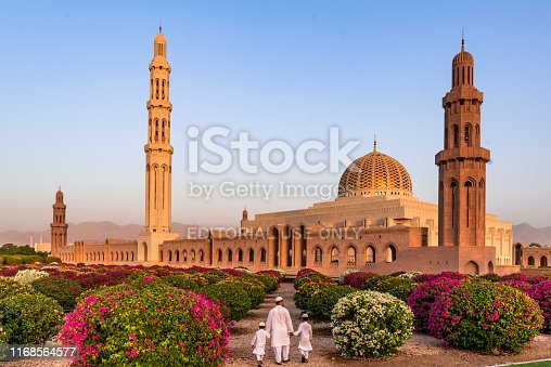 The Sultan Qaboos Grand Mosque (Arabic: جَامِع ٱلسُّلْطَان قَابُوْس ٱلْأَكْبَر‎, romanized: Jāmiʿ As-Sulṭān Qābūs Al-Akbar) is the main mosque in the Sultanate of Oman, located in the capital city of Muscat.