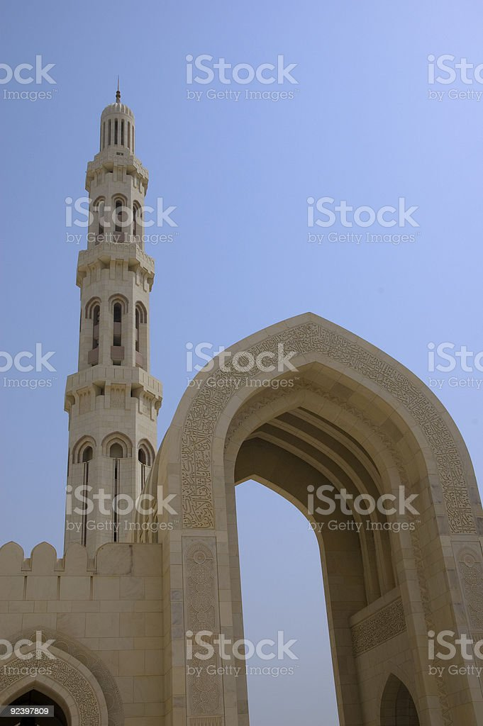 Grand Mosque, Muscat royalty-free stock photo
