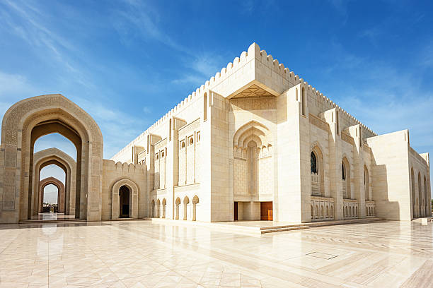 Grand Mosque Sultan Qaboos Prayer Hall,Oman