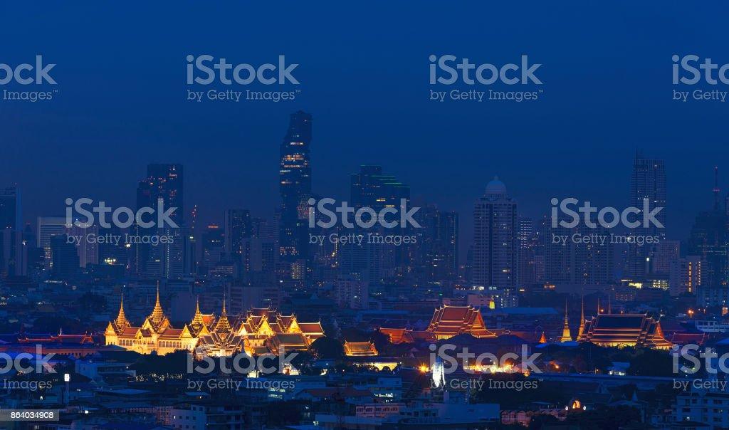 Grand Palace and Wat Pho in Bangkok City, Thailand at night stock photo