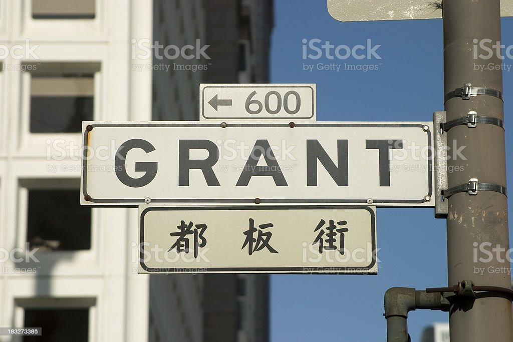 Grant Road (path included) royalty-free stock photo