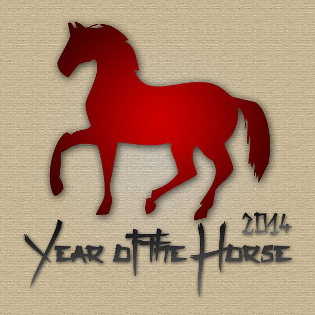 Conception graphique Horse année en Chine des - Photo