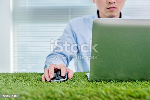 937328186 istock photo grass office 535415167