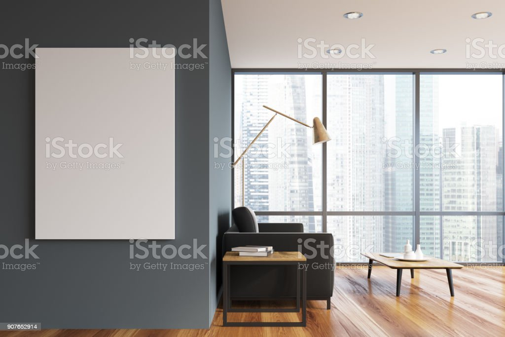 Gray panoramic living room, poster stock photo