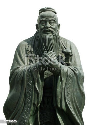 istock Gray statue of Confucious holding his hands together 157719650